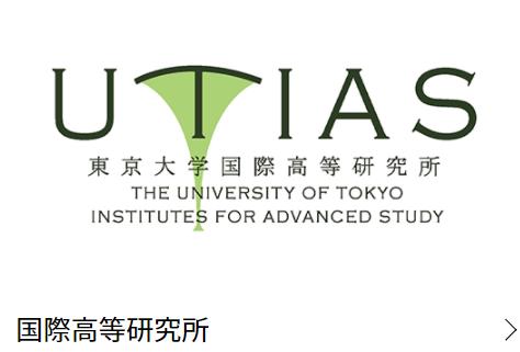日本留学【文科专业】研究生申请制度有哪些