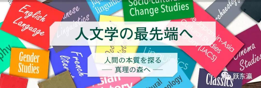 日语系/英语系赴日留学能选什么专业?