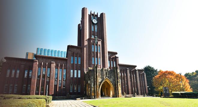 东京大学SGU经济经管类英语Progra