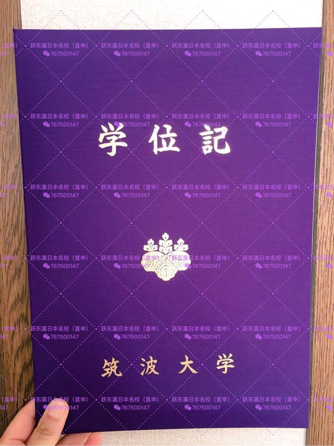 title='贺同学'