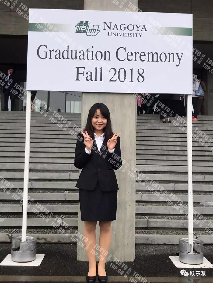 名古屋大学硕士录取到高薪就职的华丽转身-