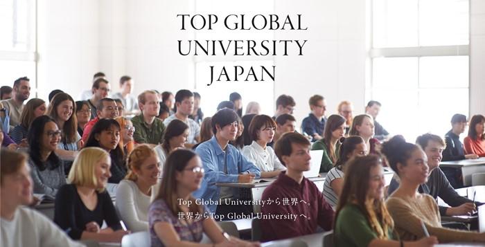 日本留学  SGU 学部理工科专业选校推