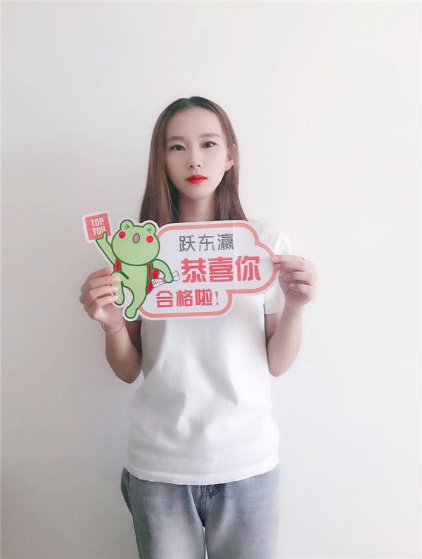 title='郭雯雯'