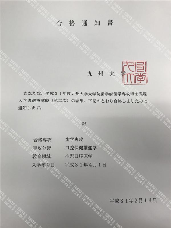 title='孙同学'