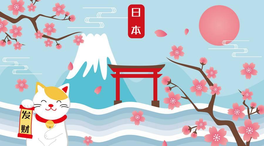 【青岛日本留学中介】日本留学的误区,小心