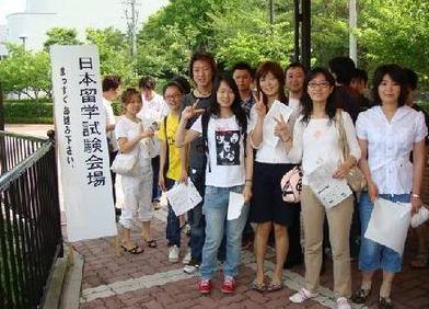 日本留学中介-京都大学申请AAO制度详解
