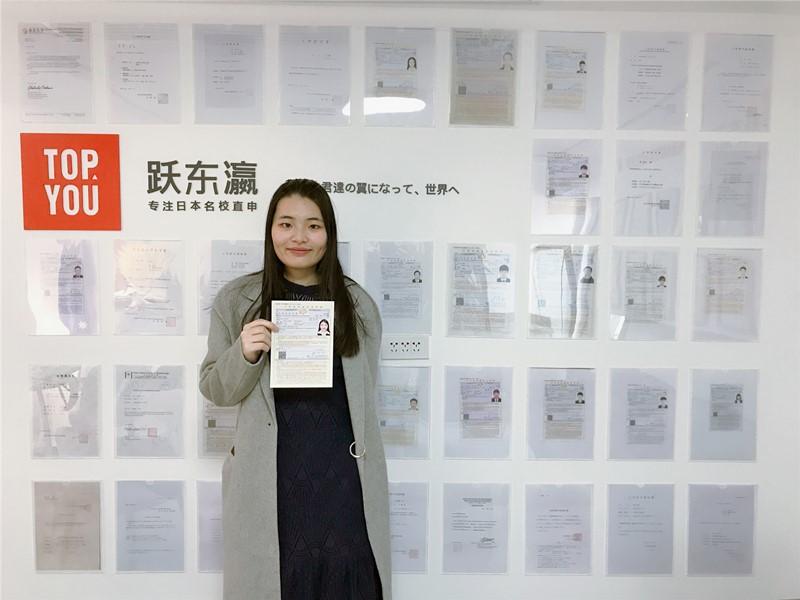 title='左同学'