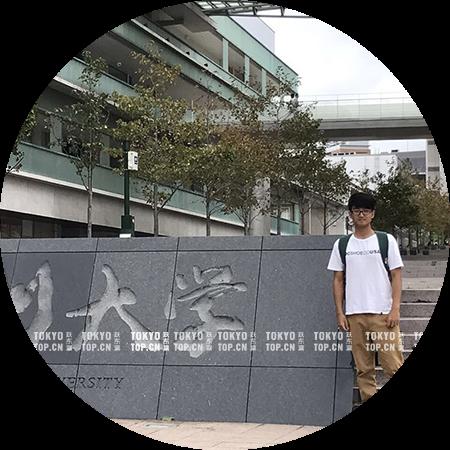 感谢跃东瀛教育 ,使我获得日本留学